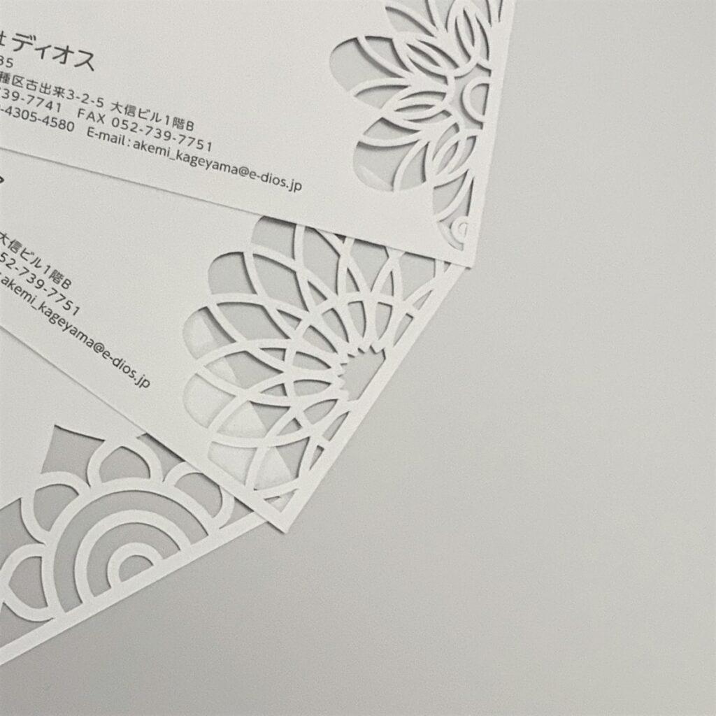 変形名刺、特殊加工名刺、二つ折り名刺